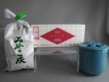 信楽焼 陶器香炉 みやこ灰みやこ炭付セット 青磁器 H23B