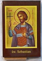 イコン 聖セバスチャン