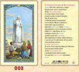 イタリア ご絵 FB SERIE 801-003 ファティマの聖母 6.4×11.4センチ パウチカード OPP袋入り