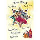 イタリア クリスマスカード 1027 イエスの誕生とともにスクロール