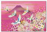 チキュウグリーティングス クリスマスカード c200-324