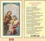 イタリア ご絵 FB SERIE 801-015 聖家族 6.4×11.4センチ パウチカード OPP袋入り