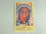 ヤスナグラの聖母 プラロザリオカードB