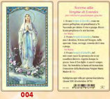 イタリア ご絵 FB SERIE 801-004 ルルドの聖母 6.4×11.4センチ パウチカード OPP袋入り