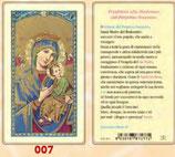 イタリア ご絵 FB SERIE 801-007 イコン聖母子 6.4×11.4センチ パウチカード OPP袋入り