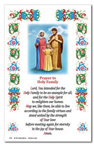 イタリア 羊皮紙 聖家族 英語祈りカード 7273