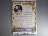 ヴァチカンカード ヨハネパウロⅡ世ポストカード 170×120 紙