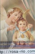 ご絵 手判 守護の天使C C-25 14×9センチ 紙裏白
