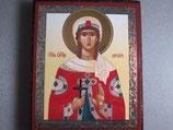 イコン聖人女性  バルバラ (ワルワラ) 7.5×6センチ厚み5ミリ 3016-20