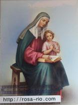 ご絵 21×15センチ 聖アンと聖母マリアA D-8