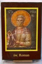 イコン 聖ローマン