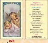 イタリア ご絵 FB SERIE 801-024 守護の天使 6.4×11.4センチ パウチカード OPP袋入り