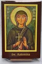 イコン ニースの聖アントニナ