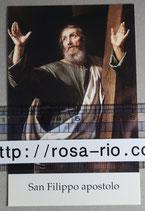 イタリア ご絵 使徒聖フィリッポ 紙 11×7センチ