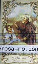 聖人ご絵 聖カミロ Camillo de Lellis