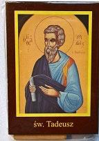 イコン 聖タデウス 使徒ユダ