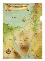 クリアファイル 縦聖書地図   出エジプト/十戒  A4