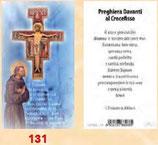イタリア FBご絵 SERIE287 131 サンダミアノクロスとアッシジの聖フランシスコ  5.5×10センチ 紙 OPP(透明袋)入り