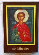 イコン 聖ミロスラフ