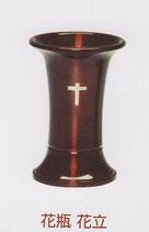 日本製 キリスト教 花立て 1本 または 2本セット