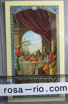 イタリア パウチご絵 最後の晩餐 11×7センチ