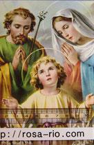 ご絵 聖家族 ポストカード