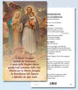 イタリア 箔押しカード 聖ヨセフ聖家族 507-977 22×12 ローマミサより聖家族の祈り