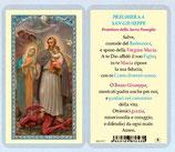 イタリア パウチカード 11.5×7センチ 聖ヨハネ 聖家族 801-977