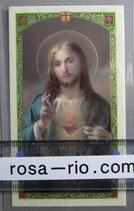 イタリア パウチご絵 みこころのイエスE 11×7センチ