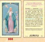イタリア ご絵 FB SERIE 801-008 不思議のメダイの聖母 6.4×11.4センチ パウチカード OPP袋入り