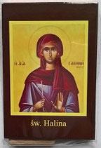 イコン 聖ハリナ