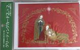 クリスマスカード2×2枚セット 10017 日本語