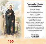 イタリア FBご絵 SERIE287 160 聖ペレグレン  5.5×10センチ 紙 OPP(透明袋)入り