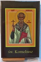 イコン 聖コーネリウス