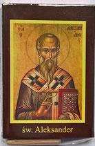 イコン 聖アレクサンダー