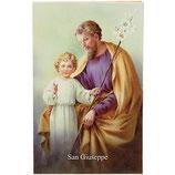 イタリア ご絵 聖なるカード 祈りの聖父子 11×7センチ 紙裏祈り