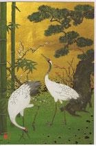 チキュウグリーティングス クリスマスカード c200-289
