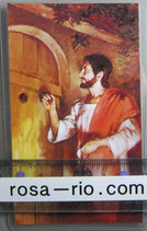 イタリア パウチご絵 「世界の光」ドアをノックするイエスA 11×7センチ