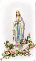 ご絵 ルルドの聖母 B