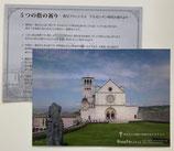 ロザリオオリジナル フランシスコ教皇5つの指の祈り A5カード(2つ折り線あり)