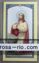 イタリア パウチご絵 イエスB 11×7センチ