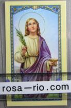 イタリア パウチご絵 聖ルシア 聖ルーシー 11×7センチ