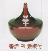 日本製 キリスト教 香炉 PL敷板付