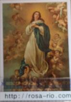 ご絵 紙裏白 15×10.5センチ アートF-19 聖母被昇天