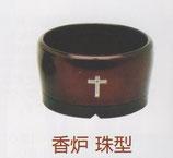 日本製 キリスト教 香炉 珠型