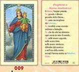 イタリア ご絵 FB SERIE 801-009 扶助者聖母子 6.4×11.4センチ パウチカード OPP袋入り