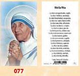 イタリア FBご絵 SERIE287 077 コルカタの聖テレサ 5.5×10センチ 紙 OPP(透明袋)入り
