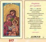イタリア ご絵 FB SERIE 801-017 イコン聖家族 6.4×11.4センチ パウチカード OPP袋入り