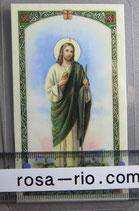 イタリア パウチご絵  聖ユダタデウス 11×7センチ