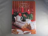 旭屋出版 シュトレン STOLLEN ドイツ生まれの発酵菓子、その背景と技術